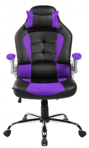 best merax gaming chair