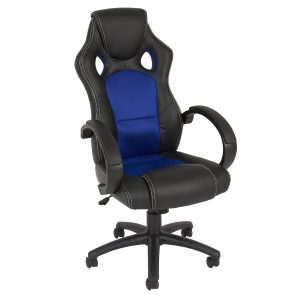 chaep but quality game chair
